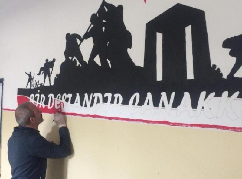 18 Mart Canakkale Zaferi Duvar Boyama Calismamiz Alpaslan Ilkokulu